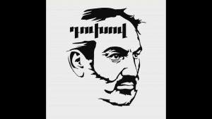 Армянский оппозиционер заказал песню революционеров в ночном клубе Киева