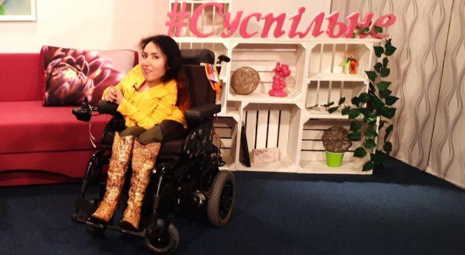 В Запорожье девушку с инвалидностью не смогли принять на работу… с которой она полностью справлялась