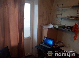 Молодой парень из Запорожья создавал продукцию порнографического характера и распространял ее через интернет (Фото)