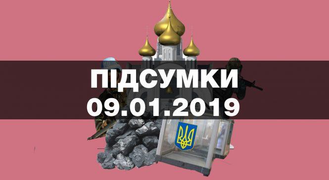На виборах не буду російських спостерігачів, відомий прогноз на ціни у 2019, Росія торгує вугіллям з Донбасу — найважливіші новини середи за 60 секунд