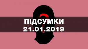 Підозрюваного у вбивстві Гандзюк оголошено у розшук, Зеленського висунули у президенти, у Києві закрили 2 борделі  — найважливіші новини понеділка за 60 секунд