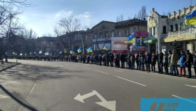 Як у Запоріжжі та області відзначили День Соборності (фото, відео)