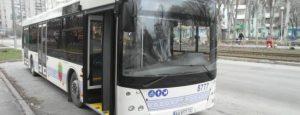 От «Запорожстали» будет курсировать новый автобусный маршрут
