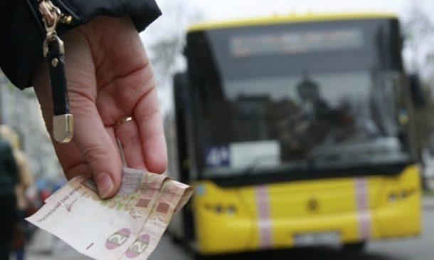 На нескольких десятков маршрутов в Запорожье подешевел проезд (Список)