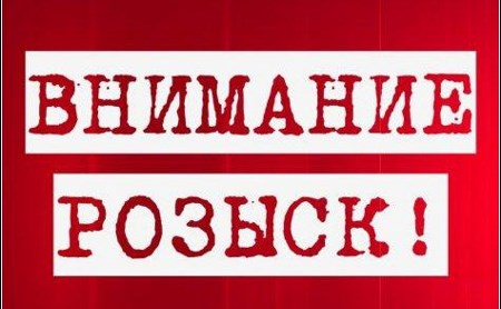 В Запорожской области мужчина уже третий день не выходит на связь с родсвенниками (Фото)