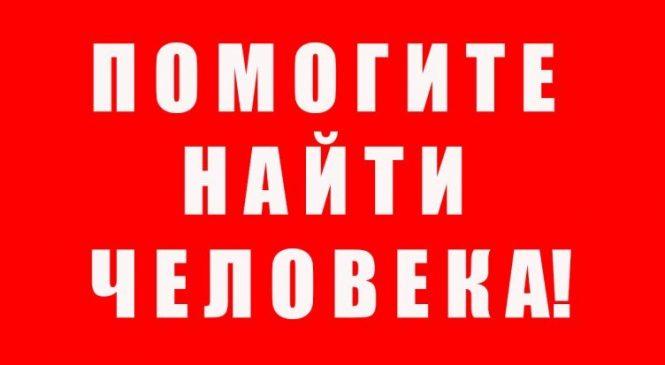 В Запорожской области пропали два человека (Фото)