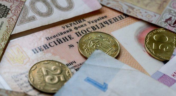 У Запорізькій області продають майно підприємства щоб наповнити пенсійний фонд