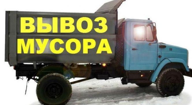 В Бердянске хотят увеличить цены на вывоз мусора на 69%