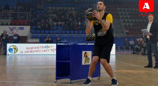 На выходных Запорожье принимало баскетбольный Матч Звёзд 2019 (видео, фото)