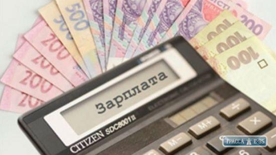 Стало известно, какой в Запорожье была средняя зарплата в прошедшем году