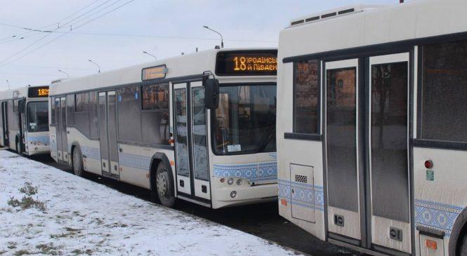 У вівторок у Запоріжжі відбудеться суд за скасування тарифів на проїзд у громадському транспорті