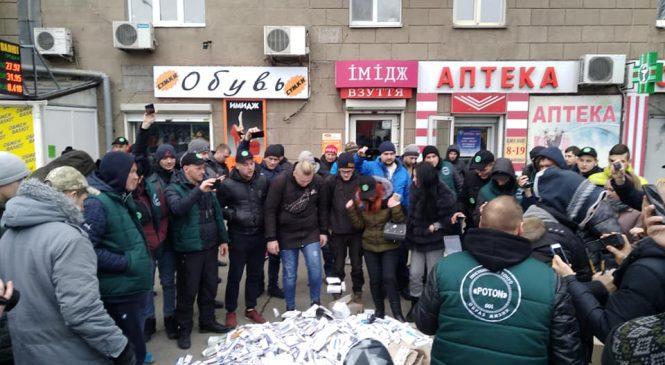 В Запорожье активисты ворвались в аптеку, изъяли наркосодержащие препараты и сожгли их (фото, видео)
