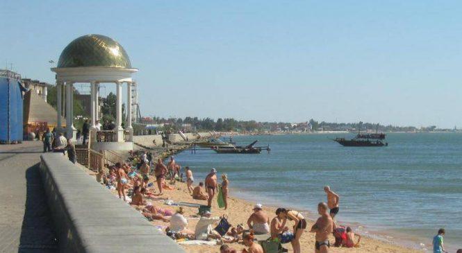 У Бердянську визначили розмір туристичного збору