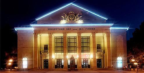 Запорожской областной филармонии к 80-летию подарят новый автобус