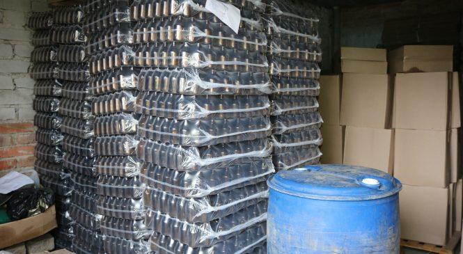 В Запорожье обнаружили незаконное производство спирта (фото)