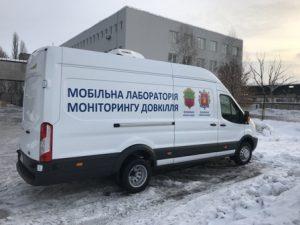 У Запоріжжя прибула мобільна еколабораторія за 12 мільйонів гривень