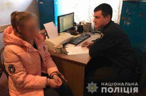 В Запорожской области пропала 15-летняя школьница (Фото)