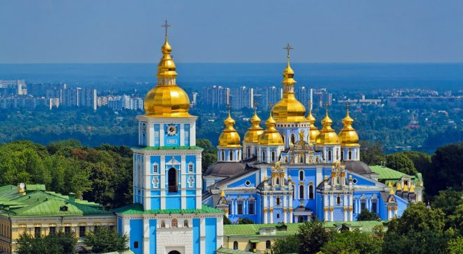 Что такое украинский Томос и причём тут политики: в Запорожье прошла лекция, посвященная автокефалии украинской православной церкви