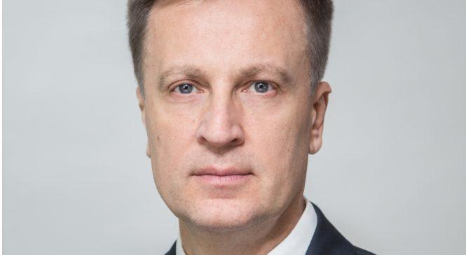 Всеукраїнський з'їзд Руху «Справедливість» висунув Валентина Наливайченка кандидатом у президенти