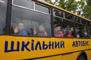 Несколько территорий Запорожской области получат новые школьные автобусы
