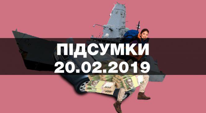 До чорного моря увійшов американський есмінець, одеського бізнесмена шукає Інтерпол, в Україну їде більше туристів – найважливіші новини середи за 60 секунд