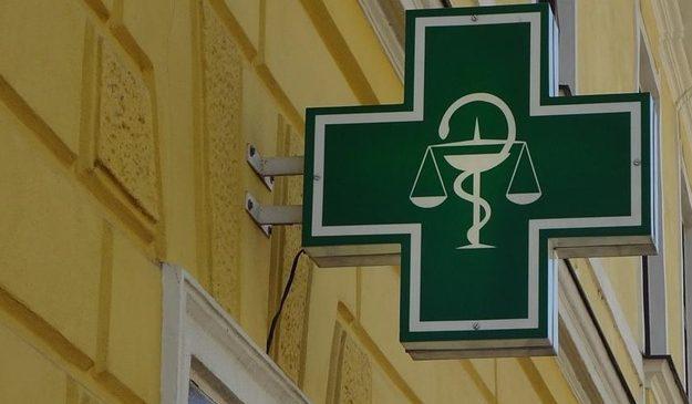 У середмісті Запоріжжя «замінували» дві аптеки