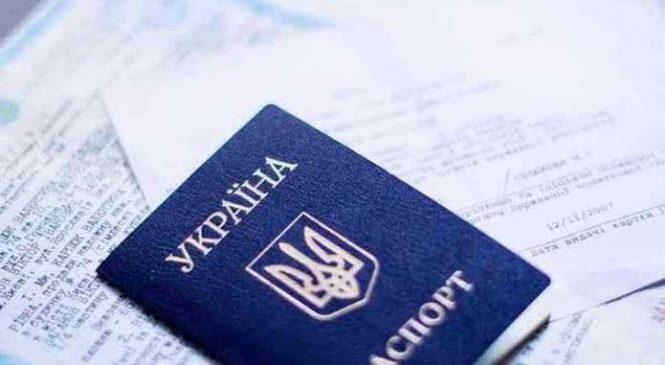 Стало известно, сколько иностранцев получили налоговый номер в Запорожье