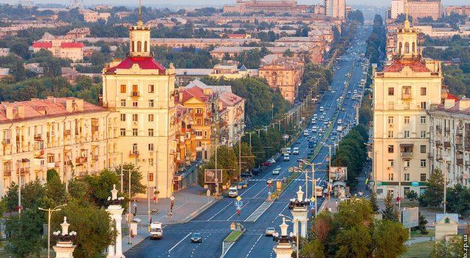 Запорожская облгосадминистрация приняла план повышения конкурентоспособности региона