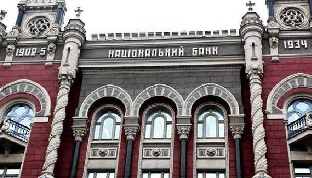 Національний банк не буде обслуговувати банки у Запорізькій області