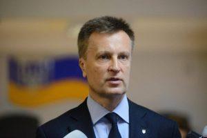Наливайченко призвал миссии ООН и НАТО провести мониторинг выборов в Украине