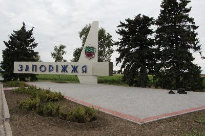 У Латвії змінили назву Запоріжжя та інших міст на прохання українського Міністерства