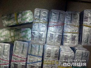 В одной из запорожских аптек полиция изъяла почти 3000 таблеток, содержащих наркотическое средство «кодеин» (Фото)
