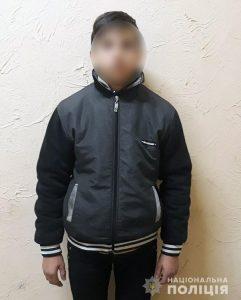 В Запорожской области родители подростка около пяти дней не знали о его местонахождении (Фото)