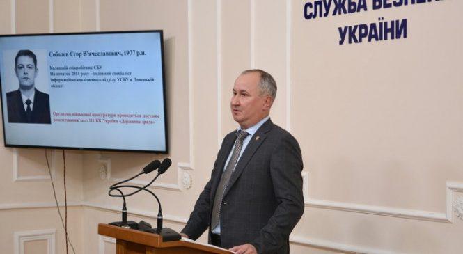 СБУ: Напади на храми в Запоріжжі організовані з території окупованого Донбасу за координації ФСБ