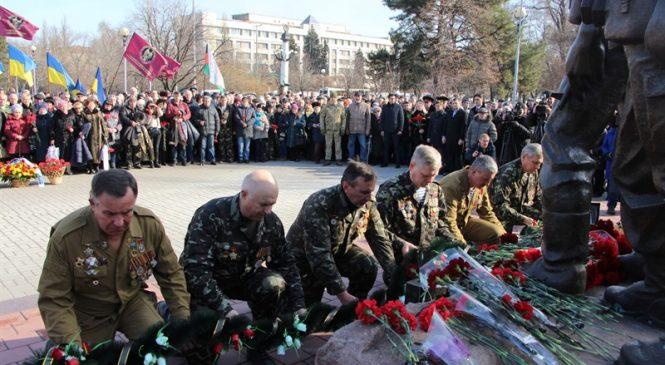 Запорожцы отметили 30-ю годовщину вывода войск из Афганистана (Фото)