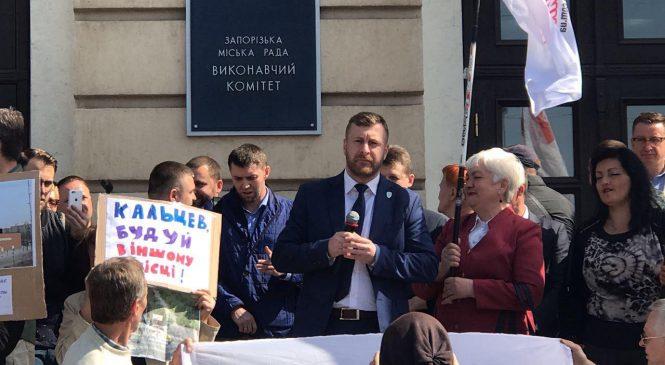 Михайло Прасол: «В Запоріжжі немає опозиції, окрім нас, окрім УКРОПу»
