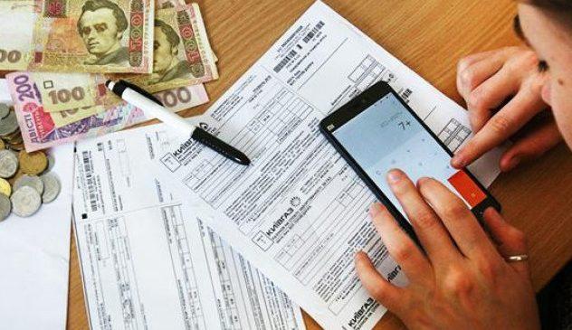 У Запоріжжі з бюджету фінансують пільги та субсидії: скільки витратили