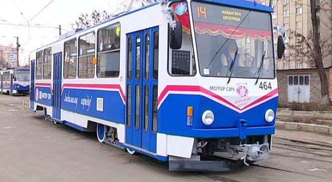 В Шевченковском районе Запорожья трамвай сбил человека (Фото)