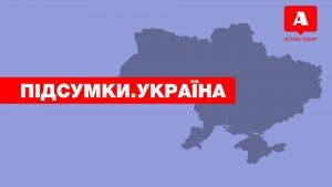 Гриценко требует отставки главы СБУ, В Раде прокрутили запись «разговора Коломойского с Тимошенко», отставка главы Полтавской ОГА — главные новости  вторника за 60 секунд