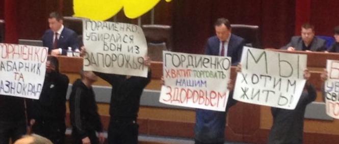 Запоріжці зібрали 2 тисячи підписів за звільнення Віталія Гордієнка (Фото)