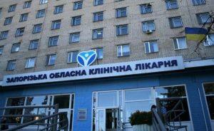 «Инвалиды снимут маски со своих убийц»: сегодня в Запорожье пациенты отделения гемодиализа проведут акцию протеста
