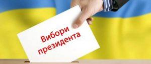 Усі 1126 виборчих дільниць на території Запорізької області вчасно завершили свою роботу та вже почали підрахунок голосів