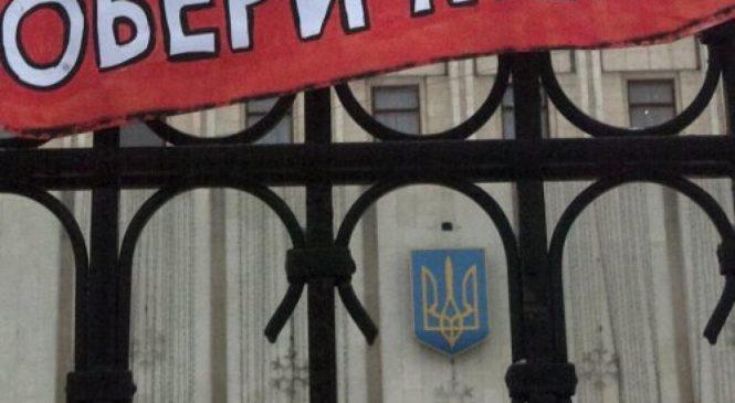 В Запорожье неизвестные устанавливали баннер с информацией, которая унижает достоинство одного из кандидатов в Президенты Украины