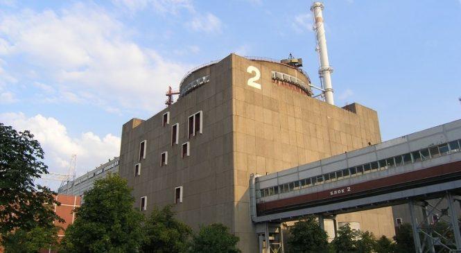 У Запорізькій області на АЕС для ремонту відімкнули ще один енергоблок