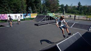В Запорожье предлагают построить бетонный скейт-парк