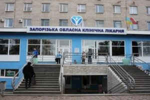 В Запорожской областной больнице возмущение группы пациентов посчитали необоснованным