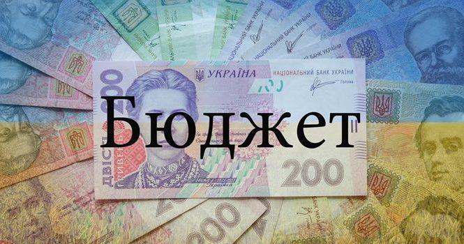 Жителям Запоріжжя представили звіт про доходи та видатки обласного бюджету-2018