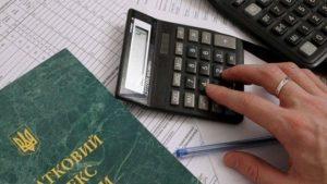 У Запорізькій області підприємець намагався ухилитися від сплати податку у розмірі майже мільйон гривень