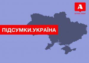 Смерть работника Администрации президента, осужденный за «убийство» Бабченко собрался выходить из тюрьмы, Порошенко уволил главу внешней разведки — главные новости четверга за 60 секунд