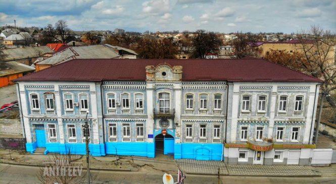 Як у Мелітополі виглядає 130-річний будинок купця Летягіна (фото)